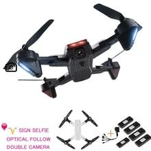 SG700 Selfie Drones Rc Drone A fényképezőgép Wifi Fpv Quadcopter Optikai Követés helikopter RC gyermekjáték Vs Visuo Xs809hw 19HW