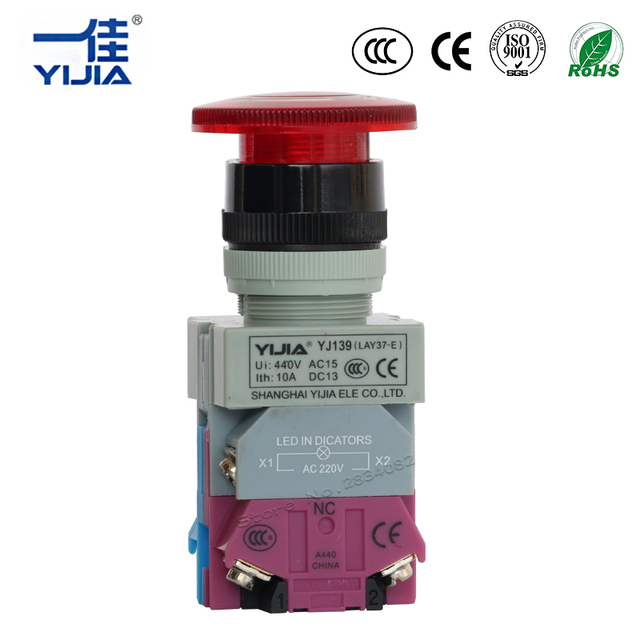 Silber kontakt 22mm Gehalten LED not aus druckschalter beleuchtet 1 ...