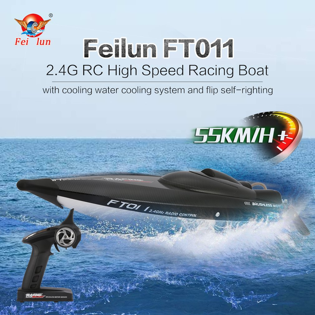 RC Speedboat FT011 65cm 2.4G 2CH 55km/h High Speed Racing Boat Ship Speedboat with Water Cooling System Flipped Brushless Motor feilun ft011 65cm brushless water cooling high speed racing boat rtr 2 4ghz f18144