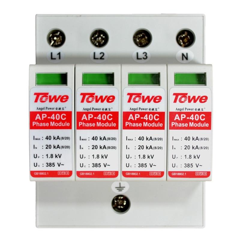 Towe класс C узип 40kA 4 P спд распределительная коробка 3 фазы перенапряжения протектор