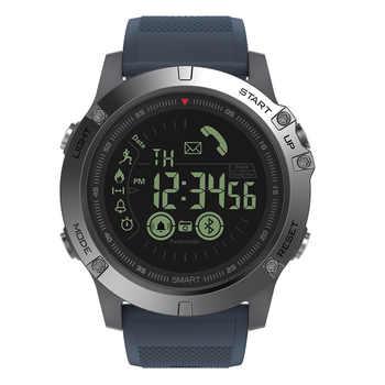 Zeblaze smart watch Slate