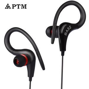 In ear Noise Canceling Earphon
