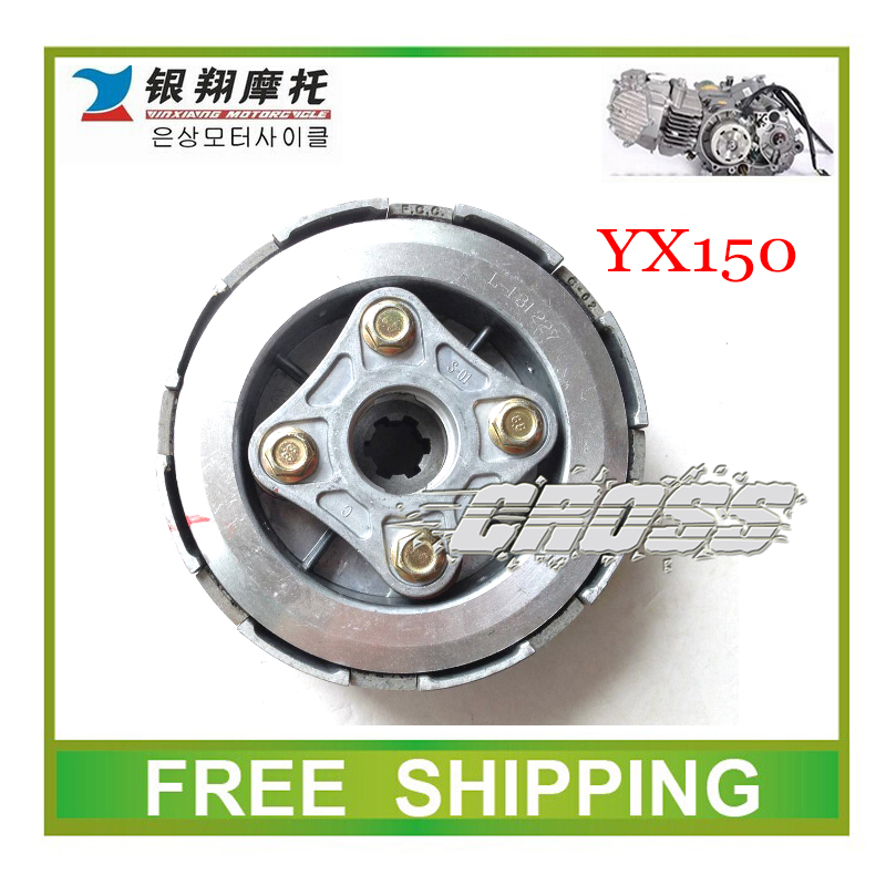 150CC horizontal engine clutch yx yx150 OIL COOLED kayo bse dirt pit bike off road motorcycle ENGINE accessories free shipping yinxiang yx140 140cc engine clutch assembly yx 140 oil cooled engine parts chinese kayo apollo bse xmotos dirt bike pit bike