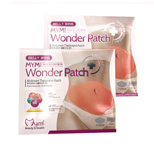 30 Days 10Pc Mymi Wonder Patch Quick Slimming Patch Belly Slim Patch Abdomen Fat burning Navel Stick Slimer Face Lift Tool