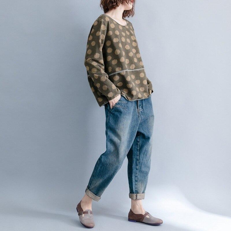 Lampo Jeans di Solido 12