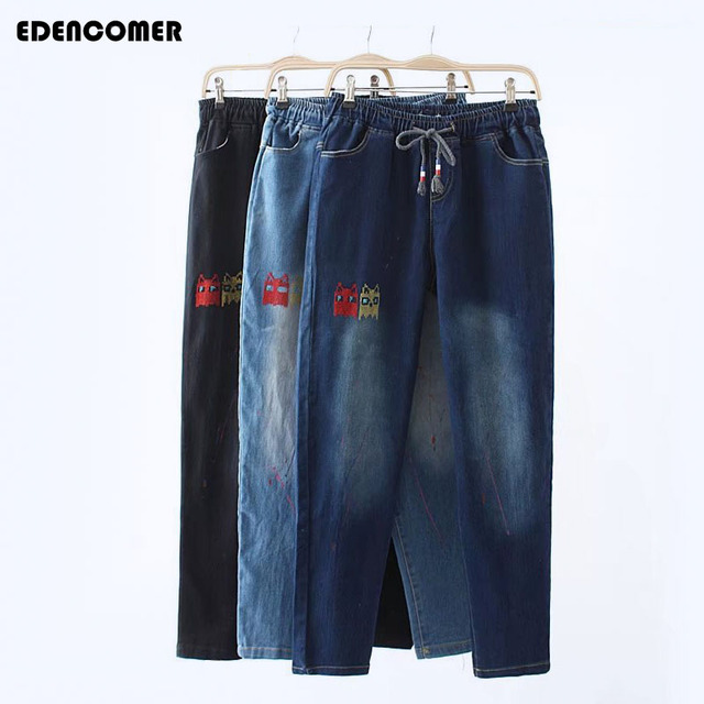 36ce4bd9018 Plus Size Women Jeans 2017 Autumn and Winter New Embroidered Korean Elastic  Waist Long Pants for Women 3XL 4XL Large Size Jeans