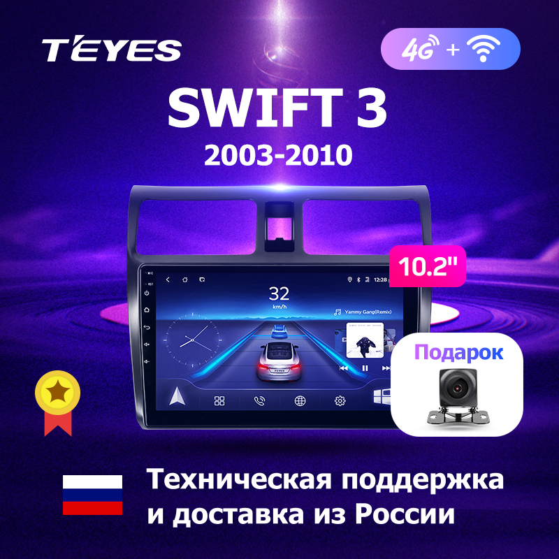 TEYES CC Android Car DVD GPS multimedia player For Suzuki Swift 3 2003-2010 car dvd navigation radio video audio player