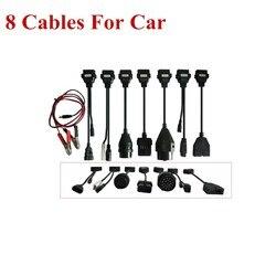2019 przewody adaptery do samochodu OBD2 OBDII Cars narzędzie do interfejsu diagnostycznego pełny zestaw 8 kable samochodowe do VD TCS CDP Pro plus kabel