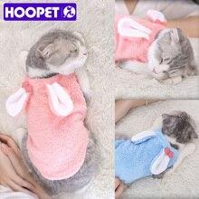 HOOPET собака кошка пальто Pet бархат фланелевые пижамы зимний жилет теплый мягкий Товары для собак Костюмы Щенок костюмы одежда