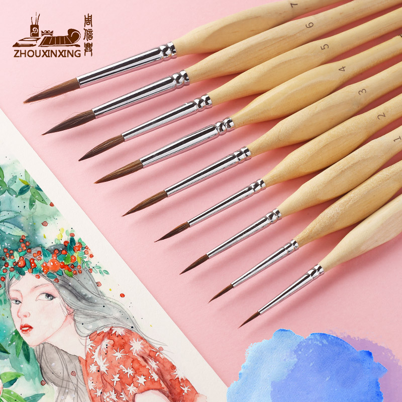 Hook Line Pen Watercolor Very Fine Gouache Soft Hair Brushwork Meticulous  Outline 00000 Chinese Painting Hand-painted Propylene