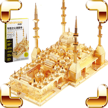 New Arrival Gift The Heart Of Chechnya Mosque 3D Metal Model Building Puzzle DIY Construction Mini Collection Luxury Toy Present