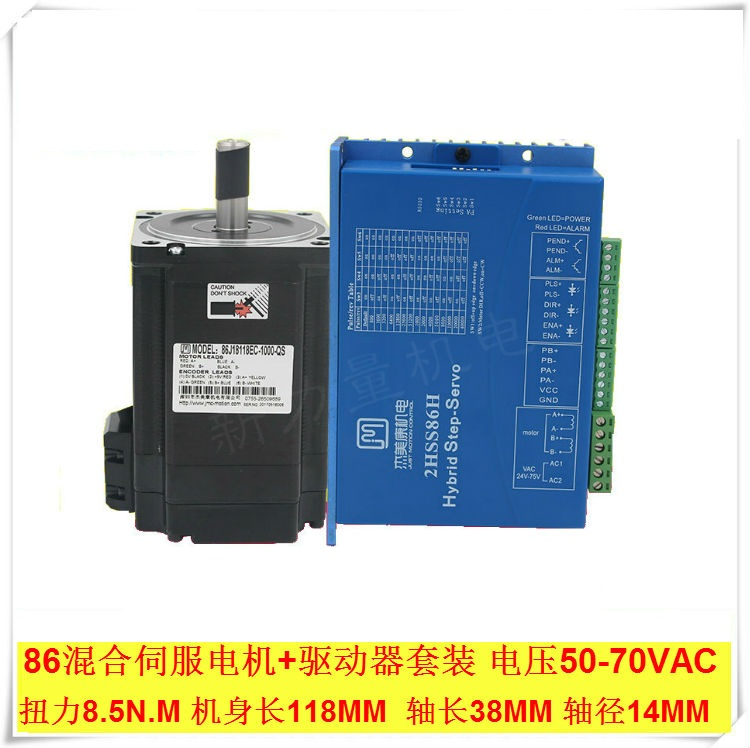 86 closed-loop stepper motor servo driver 8.5 nm 2 hss86h j18118ec + 86-86 2 phase 8 5n m closed loop stepper servo motor driver kit 86j18118ec 1000 2hss86h cnc machine motor driver