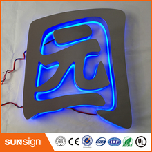 Aliexpress Outdoor large led illuminated letter sign