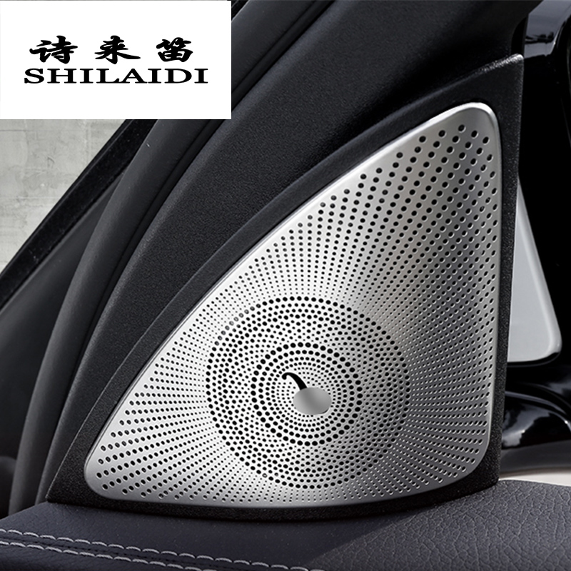 Car styling Door Audio Speaker Decorative Strip Covers 3D stickers Trim for <font><b>Mercedes</b></font> <font><b>Benz</b></font> E Class <font><b>W213</b></font> Auto interior <font><b>Accessories</b></font> image