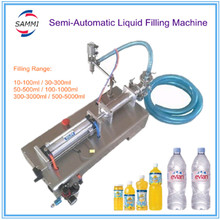 30 to 300ml GFA-300 liquid filling machine for cosmetic, medical, chemistry