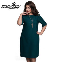 6XL Large Size 2019 Summer Dress Big Size Casual Office Dress Blue Red Green Straight Dresses Plus Size Women Clothing Vestidos(China)