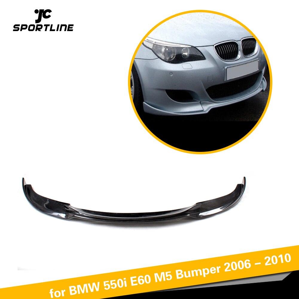 En Fiber De carbone/FRP Pare-chocs Avant Lip Spoiler Chin Protecteur Tablier Garde pour BMW E60 M5 Pare-chocs 2006-2010