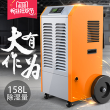 Free shipping   high power, high power, pumping, wet machine,air dehumidification drying machine  wet extractor hygroscopic
