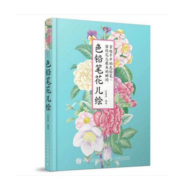 ФОТО 16K Children Coloring Book Painting Drawing Book School Supplies Art Book Good Gift for Children Hot Sale 1 Piece