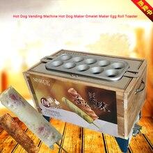 Коммерческий яичный ролл машина продажа хот-догов машина хот-дог чайник омлет чайник яичный ролл тостер