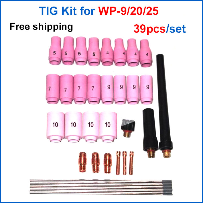 Free shipping TIG welding torch kits Argon welding fittings WP-9/20/25 39PCS cerium tungsten electrodes for 100-140A 10 pcs argon arc welding cerium tungsten electrodes 1 6mm x 150mm gray