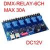Wholesale 1 Pcs 6CH Relay Switch Dmx512 Controller RJ45 XLR 6way Relay Switch Max 30A DMX512