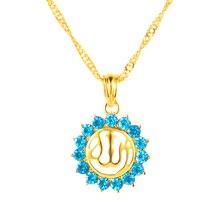 Arabic Women Islamic Religious God Allah Rhinestone Birthstone Pendant Necklace Jewelry