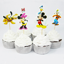 24pcs/set Cake Topper Toothpicks Cupcake Wrapper Fruit Topper Cake Accessory Event & Party Supplies