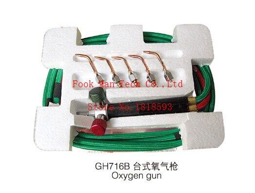 Oo livraison gratuite Mini Smith torche brasage & brasage Smith équipement avec 5 conseils pour bijoux outils orfèvrerie outil