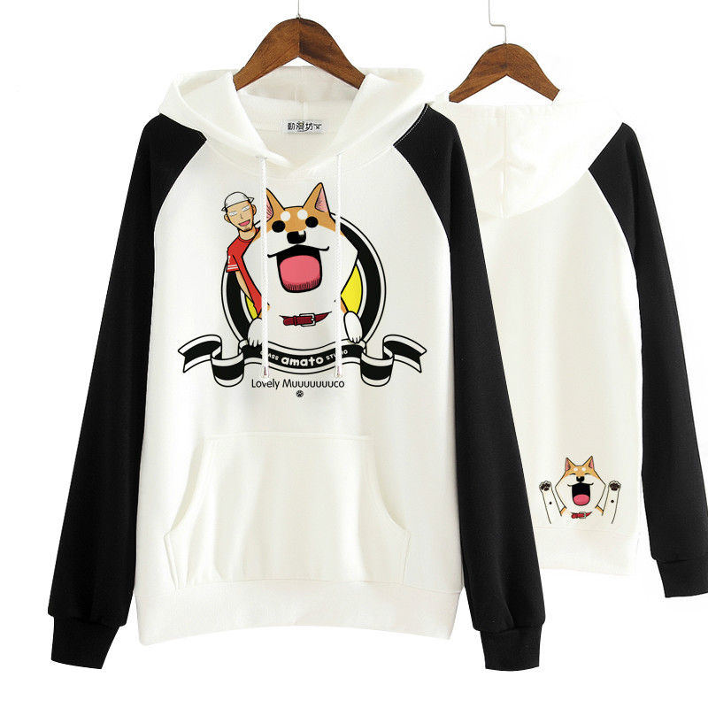 Lovely Muuuuuuuco Kawaii Itoshi no Muco Doge Cosplay Costume Hoodie Sweat Cute Sweatershirt New