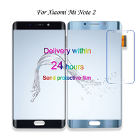 ЖК дисплей Дисплей Сенсорный экран Для Сяо Mi Примечание 2 Note2 мобильного телефона ЖК дисплей S дигитайзер сборки Запчасти для авто с бесплатн