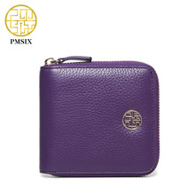 Pmsix Brand Hot Sale Pure color Genuine Leather Card Holder Wallets Female Vintage Credit Card Holders Women Card holder Purse