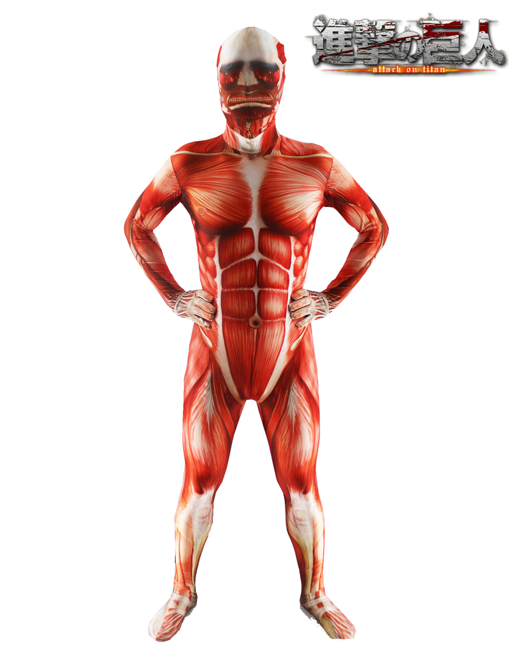 Free Shipping Attack on Titan Colossal Titan Jumpsuit Anime Cosplay Costume
