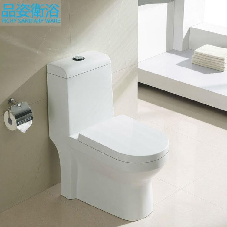 PICHY sanitary experts Smart toilet one piece toilet Portable toilet ...