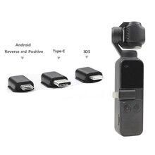 موصل الهاتف المحمول المصغّر USB TYPE C أندرويد IOS موصل ل DJI osor جيب 2 1 الهاتف الذكي محول oomo جيب الملحقات
