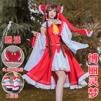 TouHou Project Cosplay Costume Hakurei Reimu Cos Cute witch Dress sweet and lovely style