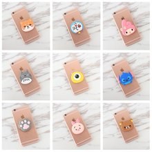 Soft Silicone 3D Cartoon Cute Phone Holder Expanding stretch Finger Stand  For Smartphone Tablet grip socket 97c0ee14ea92