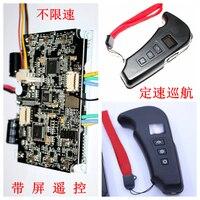 DIY Four wheel Electric Skateboard Single drive Dual drive Controller Supports 5065 Hub Motor