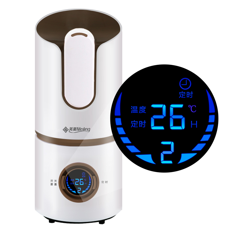 Intelligent Mute Air Humidifier For Bedroom Office Mini Air Conditioned Aromatherapy Machine