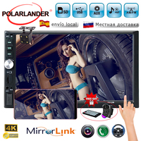 2 DIN Car Radio 7 inch MP4 MP5 Player Mirror Link Bluetooth Stereo Video FM TF USB steering wheel control with rear camera
