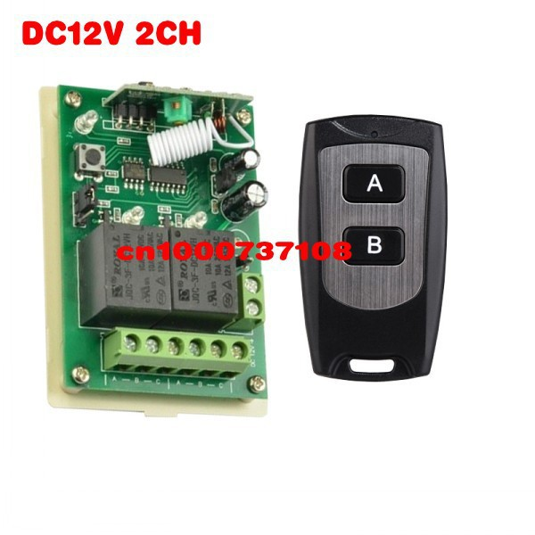 Free Shipping 12V 2CH RF car door switch and curtain motor on the remote machine rf home automation free shipping 3v 0 2a 12000rpm r130 mini micro dc motor for diy toys hobbies smart car motor fod remote control car