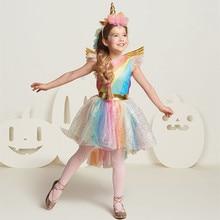 Дети Rainbow Unicorn платье для девочек Косплэй Пром костюм принцессы кружевные платья обруч для волос крыло Набор Хэллоуин вечерние пачки