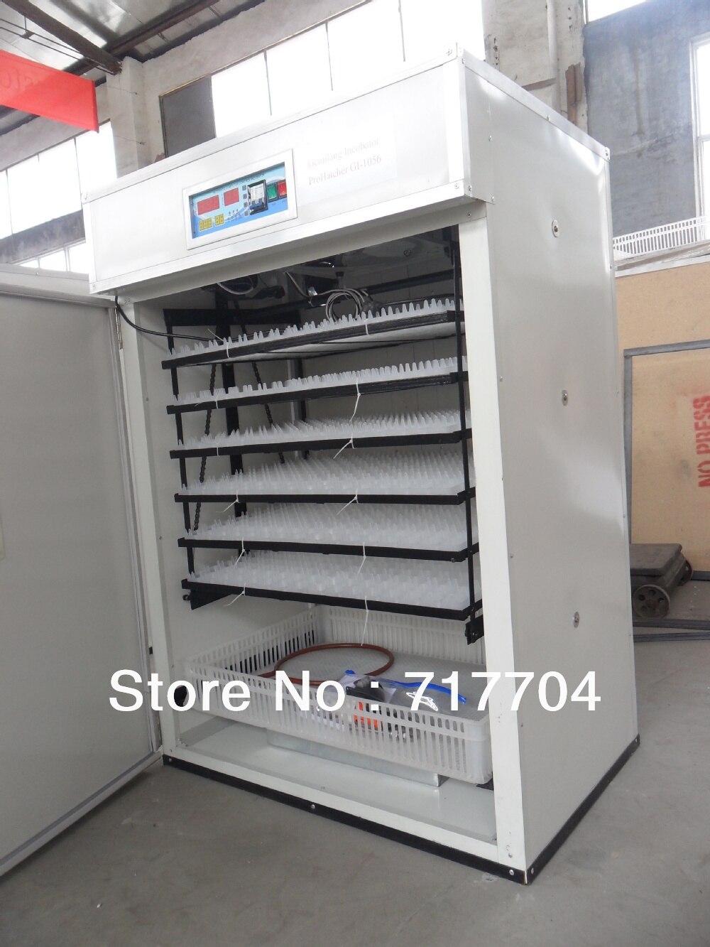 ВК-528 полностью автоматический инкубатор