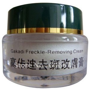 Gakadi Freckle Removing Cream In 18 Days-Amazing result