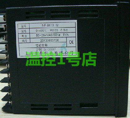 AISET Genuine Shanghai Yatai NF8000 NF-8410 цены