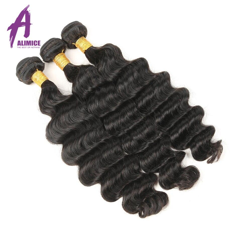 Peruvian Loose Deep Hair Weave Bundles More Wave 3 Bundles #1B Natural Color Non Remy Hair Extensions 100% Human Hair Bundles