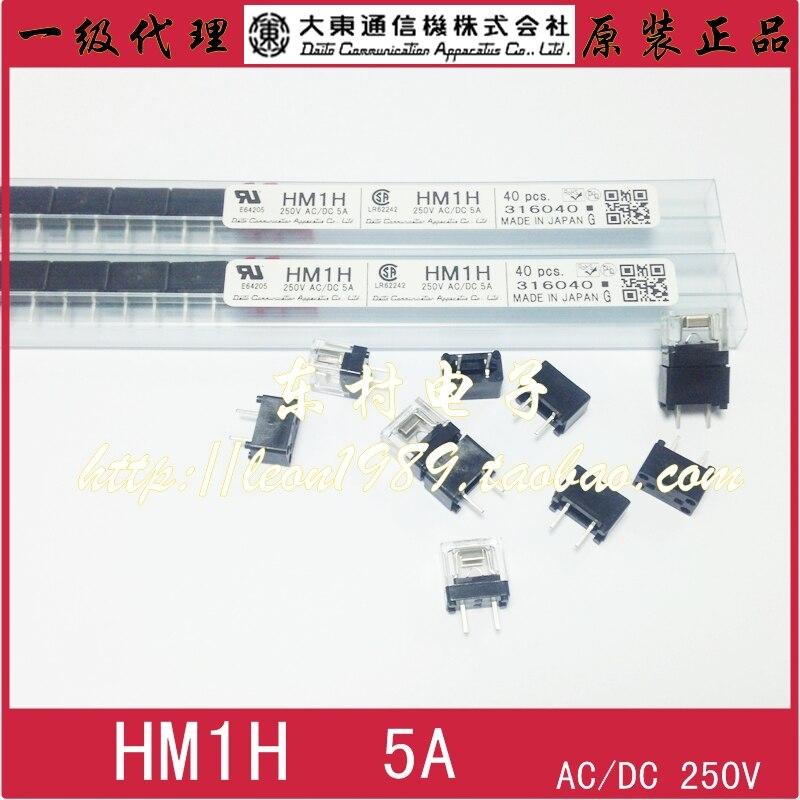 SA Japanese fuse fuse holder HM1H HM2H 5A AC DC 250V HM base 20PCS LOT?w\=3000\&quality\=2880 batman ac fuse box electrical wiring diagrams