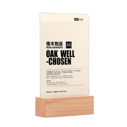 A4 новые толстые деревянные базы столе Пластик акрил держатель подставка доска ресторанный столик лист Дисплей стенд