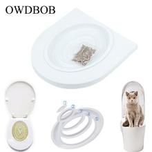 OWDBOB Набор для обучения кошачьему туалету, сиденье для кошачьего туалета, чистящие лотки для маленьких кошек, система для приучения туалета, принадлежности для домашних животных