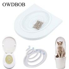 OWDBOB кошачий лоток Training комплект сидений кошачьих туалетов очистки лотки небольшой кошка горшок поезд Системы Training туалетный лоток домашних животных